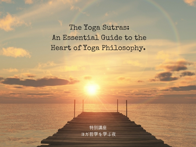The Yoga Sutras_ An Essential Guide to the Heart of Yoga Philosophy.